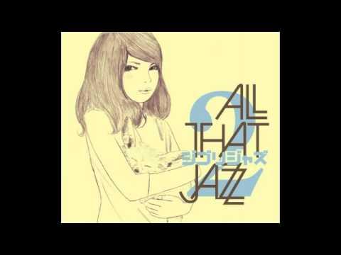 Ghibli Jazz - 10. あの夏へ (Ano Natsu He)