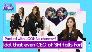 [IDOLLEAGUE EP.1]Idol that even CEO of SM falls for!( 우리가 바로 스엠 회장님도 입덕한 아이돌이라구!!)