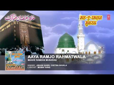 Aaya Ramjan Rahmat Wala Full Audio Song || Jishan Sabri || T-Series Islamic Music