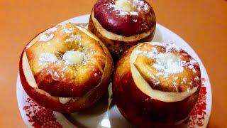 Печеные Яблоки с Творожной Начинкой (ПП)