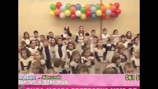 Dječji zbor Bajka - Abeceda za OTV