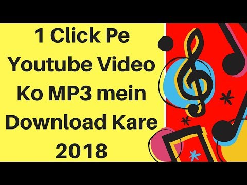 Download Youtube Video In MP3 In 1 Second | No Software Needed | 100% Working 2018