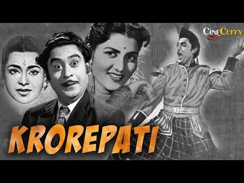 Krorepati करोड़पति (1961) | Full Hindi Movie | Kishore Kumar | Kumkum | Shashikala