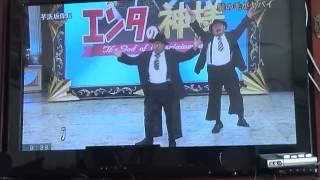 エンタの神様の芋洗坂係長の動画(笑)