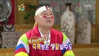 The Guru Show, Lee Dae-ho(1), #07, 이대호(1) 20110112