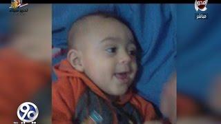شاهد.. تعليق تامر عبد المنعم على وفاة طفل بسبب خطأ طبي