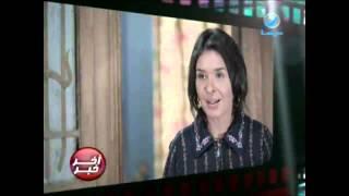 دينا تنتهي من فيلم وثائقي عن حياتها