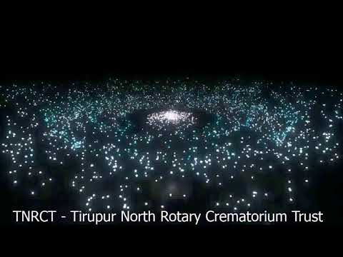 Tirupur North Rotary Crematorium Song - Female Voice