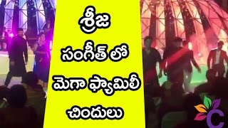 Mega Family Dance at Srija's Marriage Sangeeth Event