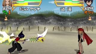 Shaman King Funbari Spirits / 샤먼킹 훈바리스피릿