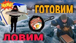 Рыбалка на белом сухом море Ловим корюшку готовим кушать