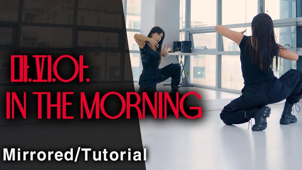 "ITZY(있지) ""마.피.아. In the morning"" 안무 배우기 거울모드 tutorial ⎮춤선생simba"