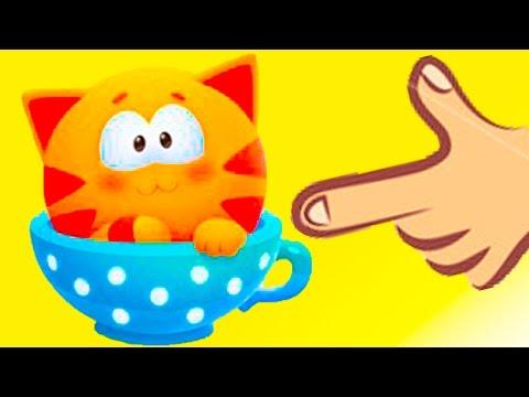 МяуСим #1 - КОТЕНОК ПУРУМЧОНОК - мультик игра для детей про котят и кошечек #ПУРУМЧАТА thumbnail