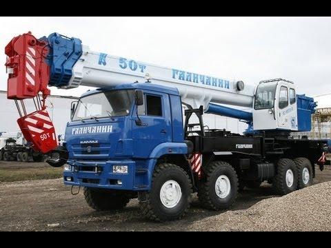 Мощь в металле. Автокран вездеход 50т Галичанин КС-65713-5 на шасси КАМАЗ-6560 (8х8)