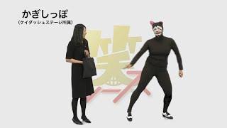10月2日にスタートした新番組『笑レース』出演をかけて若手芸人が本気の...