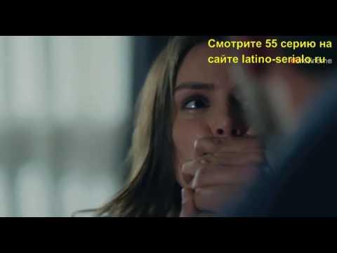 купить невестка с которой плохо обращались 1 серия русский подраздел указали, возник