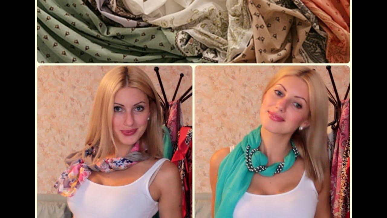 Как красиво завязать шарф: фото и видео разных способов