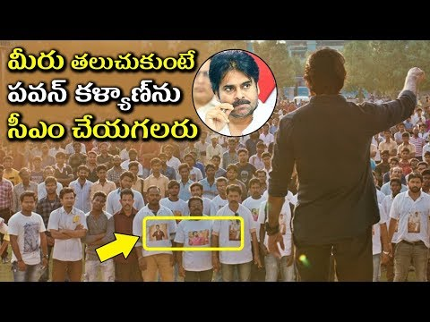 Hero Heroine Dialogues | Power Of Fans | Hero Heroine Movie Latest Dialogues | Tollywood Nagar