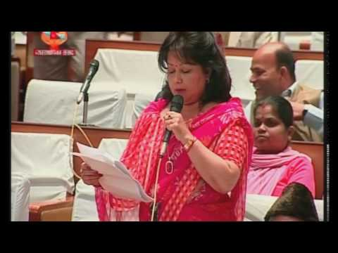 व्यवस्थापिका संसद बैठक १२ बैशाख २०७४   Legislature Parliament House 25th April 2017