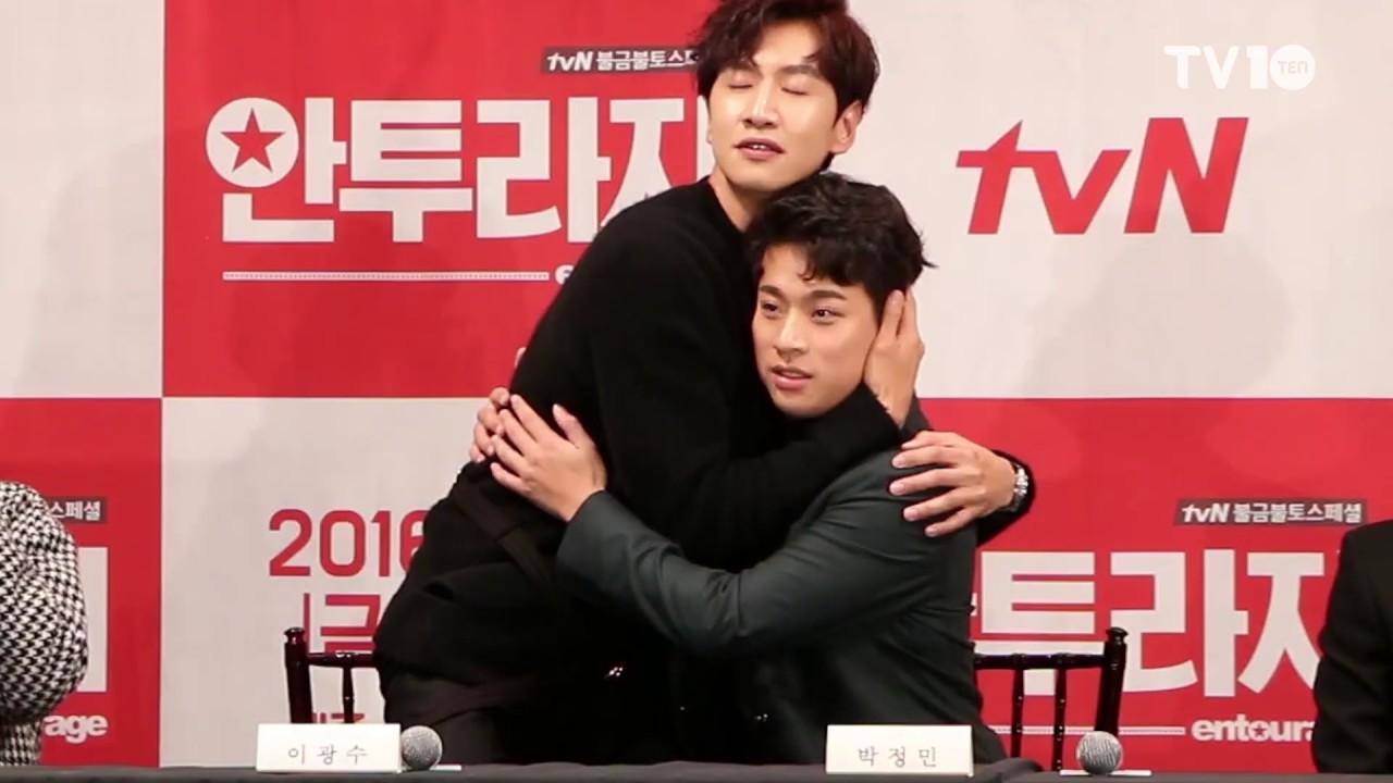 [TV10] 이광수(Lee Kwang Soo)X박정민(Park Jung Min), 사랑스러운 브로맨스 케미 (tvN '안투라지' 제작발표회)