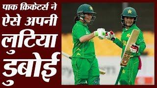 Pak Women's Cricket Team ने Warning मिलने के बावजूद गलती की, 10 रन India को मुफ़्त मिले