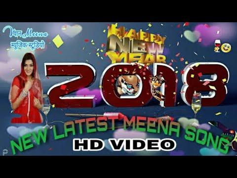   _New Year Lovely Meena Songs_  🌠  _नई साल के प्यार भरे मीना गीत_   please listening this song