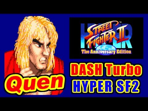 DASH Turbo Ken - HYPER STREET FIGHTER II / ハイパーストリートファイターII