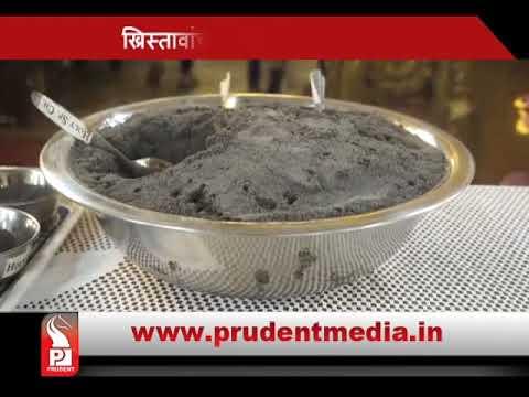 Prudent Media Konkani News 18 Feb 18 Part 3