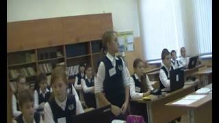 Открытый интегрированный урок (русский и литература)