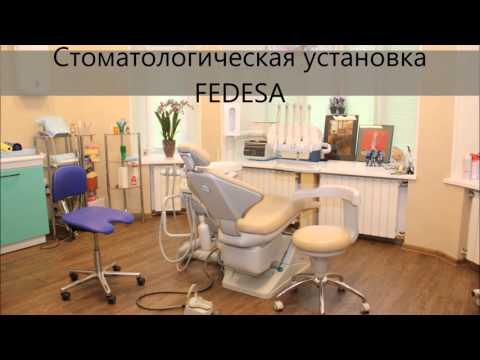 GoldiDent Стоматология под ключ Архангельский переулок