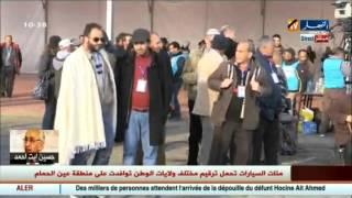 مواطنون ينتظرون وصول جثمان الفقيد آيت أحمد بعين الحمام