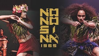 SUMMERLAND 2019 | NONOSINA
