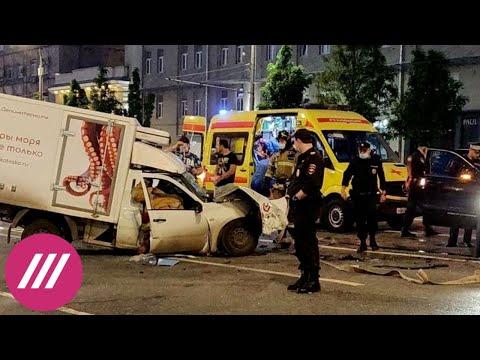 Водитель машины, в которую врезался пьяный актер Михаил Ефремов, скончался // Здесь и сейчас - Видео онлайн