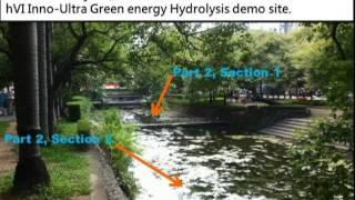 新竹市護城河淨水計畫丨弋諾超水解系統丨hVI高識能