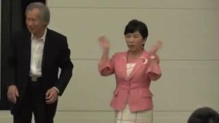 2016年5月22日ウィル愛知にて 福島みずほと語るこれからの政治のつどい ...