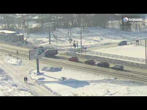 ДТП Бийск на выезде от Ленты