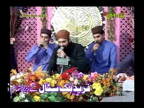 Sub To Ala Muqaam Wala by Asif Chishti