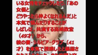 4月下旬に、安蘭さんが吉田さんと暮らしていたマンションからひとり出て...