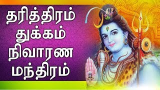 Song For Positive Energy | Sivann Bhakti Padal | Tamil Best Devotional Songs