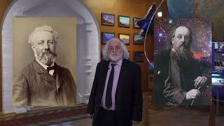 «Мир будущего в литературе, живописи и кино XIX – XXI веков»: цикл лекций Геннадия Тищенко