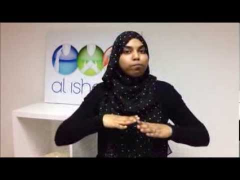 Deaf Dinner 2014 - BSL Video