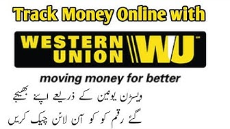 How to Track Western Union Remittance Online