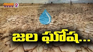 Gudur People Facing Problems With Water Scarcity | Prime9 News