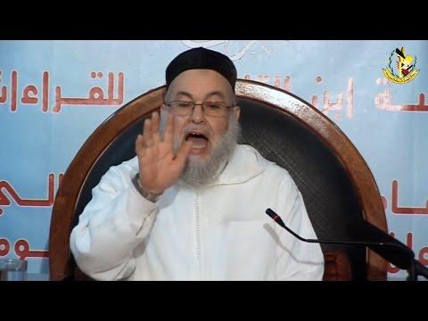 شرح متن ابن عاشر في الفقه - الدرس (37) كتاب الزكاة 1 / الشيخ يحيى المدغري