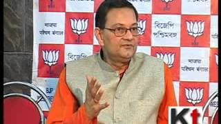 Chandra Kumar Bose press meet