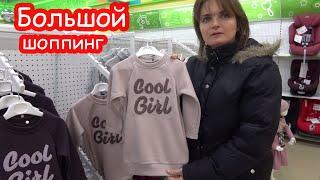 VLOG Большой шоппинг с Костей ЧАСТЬ 1