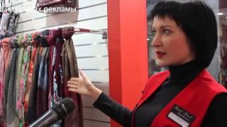 Открытие магазина Brand by Brand в Курске