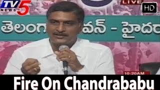 Harish Rao Sensational Comments On ChandraBabu Naidu -  TV5
