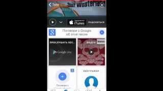 видео Программы для распознавания музыки на iPhone и iPad