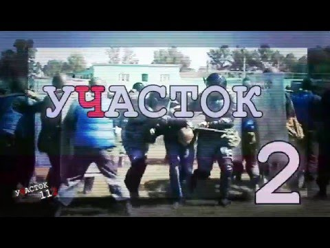 """Участок 112"" (Бийск, 28.01.16г., ТВ-КОМ)"